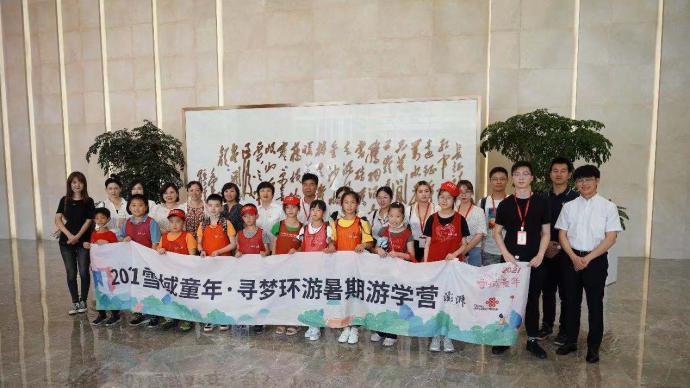 雪域童年·寻梦环游 暑期游学上海,红色精神薪火相传