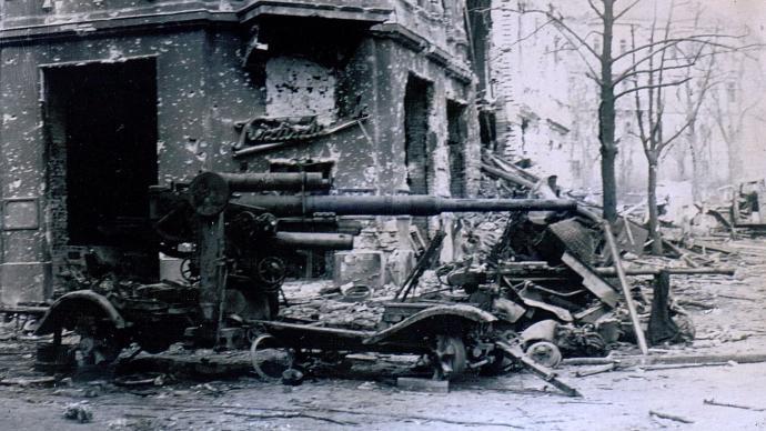 二战欧洲战场最血腥、最昂贵的城市战之一——布达佩斯战役