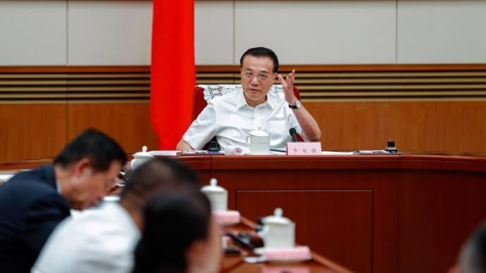 """李克强:保持宏观政策连续性稳定性,坚持不搞""""大水漫灌"""""""