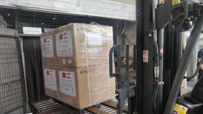 中国红十字会援助黎巴嫩5万剂新冠疫苗启运