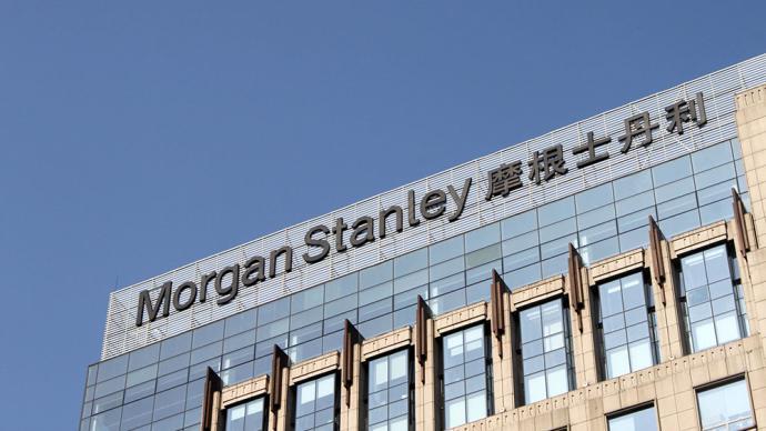 持股比例达90%,摩根士丹利在华合资证券公司正式更名