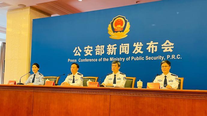 """国家反恐办:所谓""""维吾尔特别法庭""""是骗子舞台、反华者秀场"""
