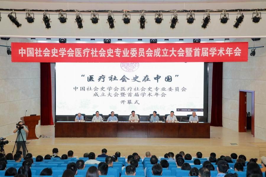 大会开幕式,主席台就坐的专家学者,左起:余新忠、胡成、张大庆、王新生、常建华、王振国、黄家友