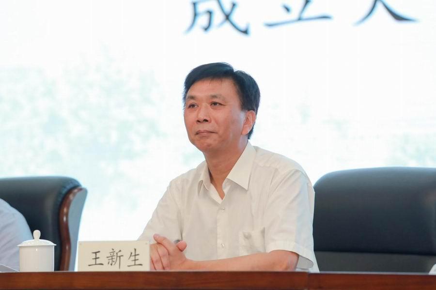 南开大学副校长王新生