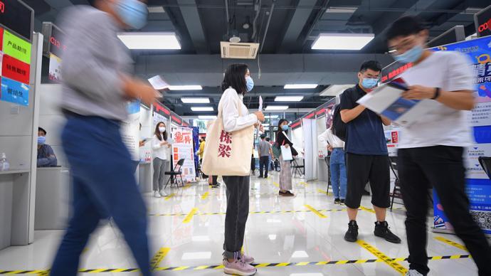 复旦发展研究院|世界青年技能日看青年就业趋势