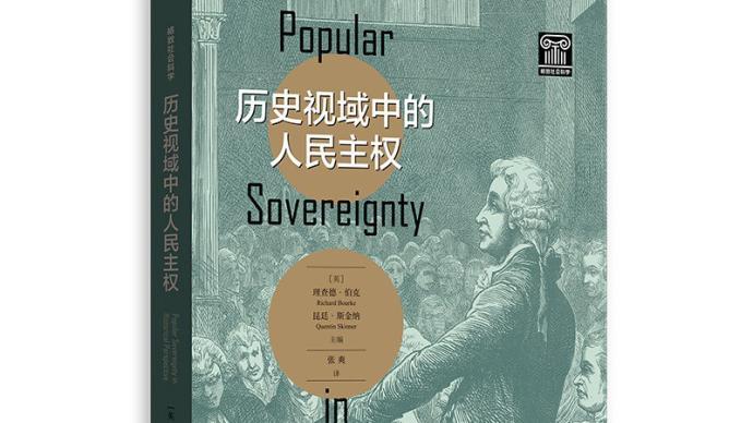 李公明|一周书记:人民主权视域中的……历史迷雾