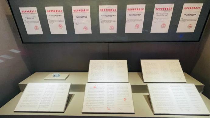 中国共产党历史展览馆开放,苏荣、鲁炜、王珉、仇和忏悔书公开