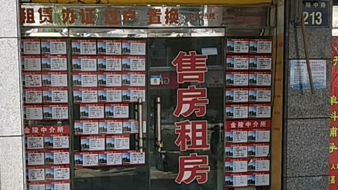浙江湖州治理房产中介市场乱象,42家未备案机构被公示