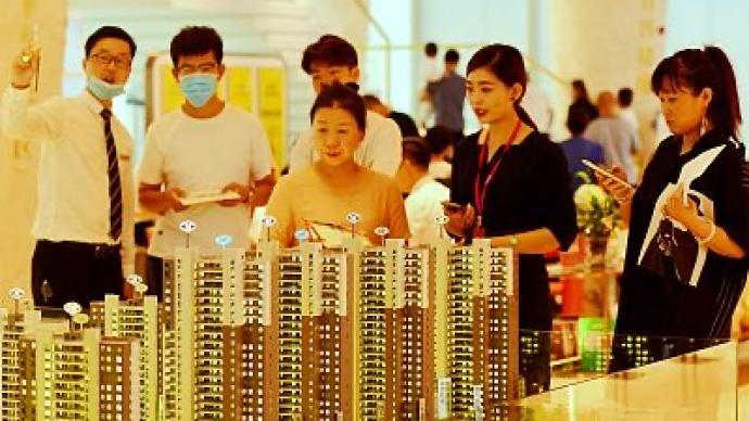 房地产市场预期转向,购房焦虑明显缓解