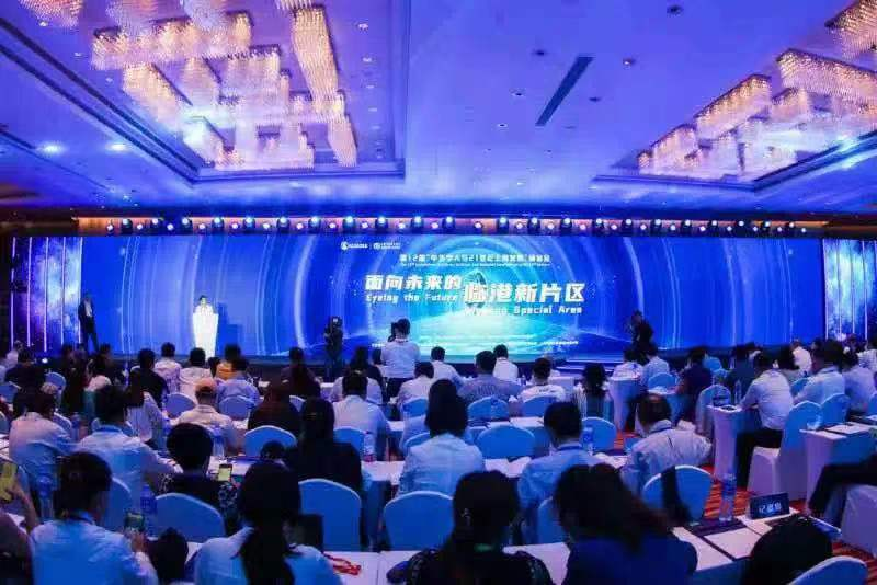 必晟娱乐新闻:聚焦面向未来的临港新片区,上海这场研讨会探讨如何先行先试