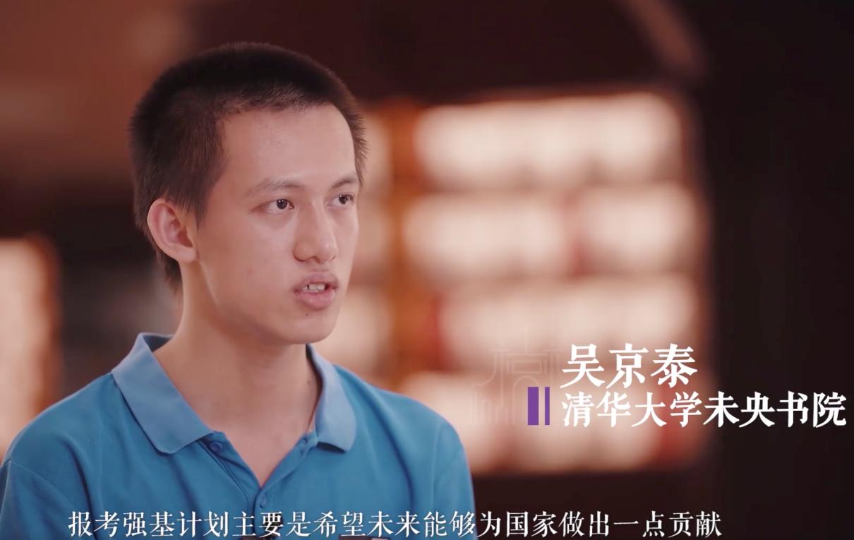 截图自清华大学官方微博视频