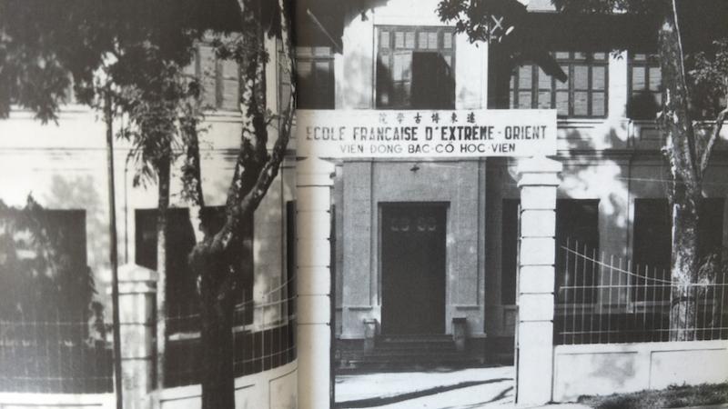 河内远东学院旧照(出自上书)