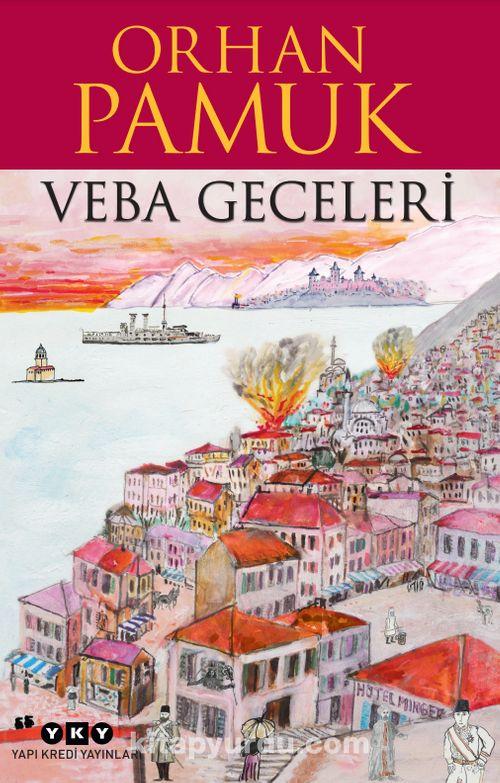 土耳其版《瘟疫之夜》
