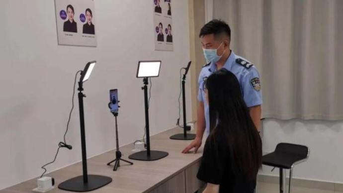 """在浙江办身份证,可以自拍""""最美证件照""""了"""