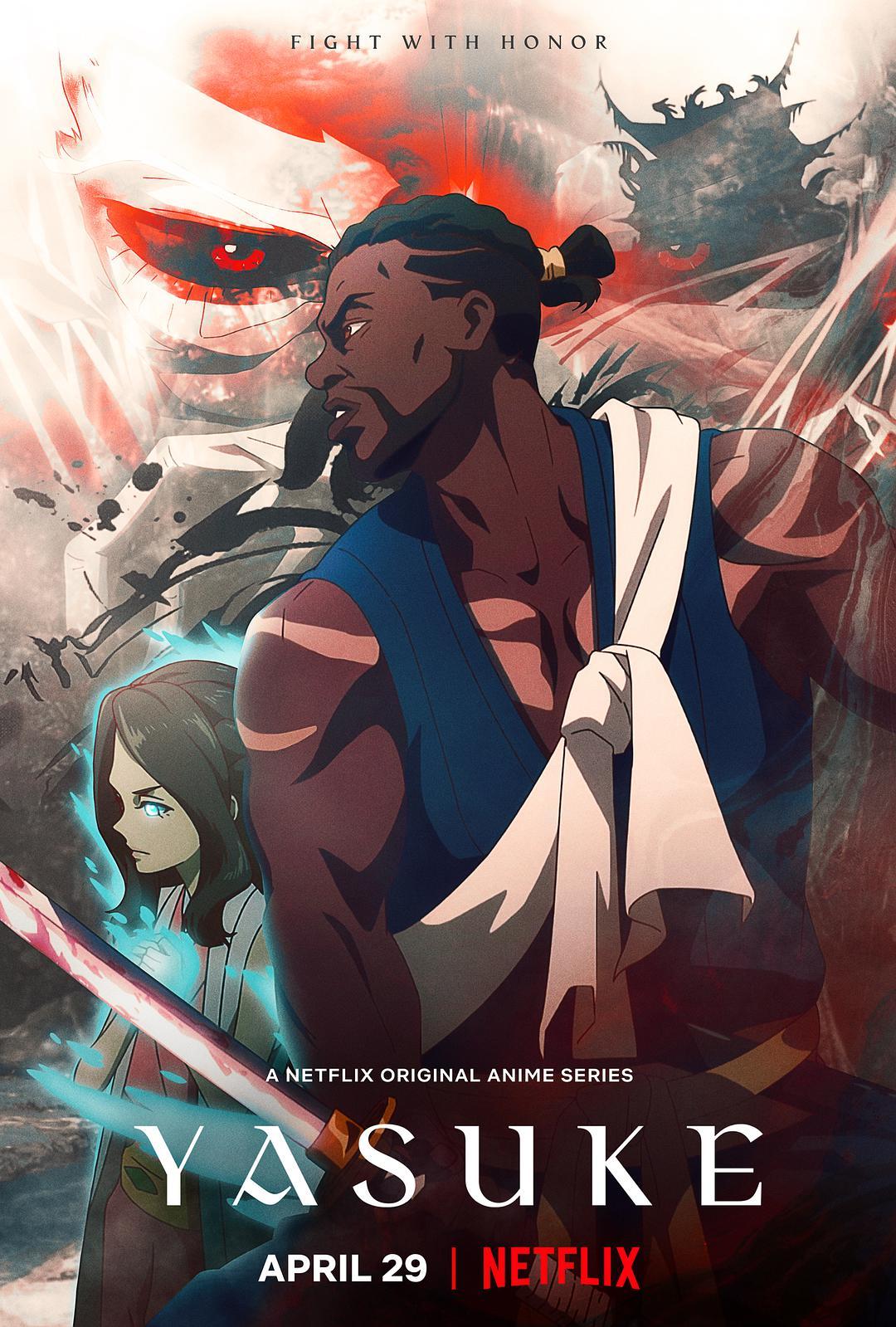 動畫《武士彌助》(Yasuke)海報。