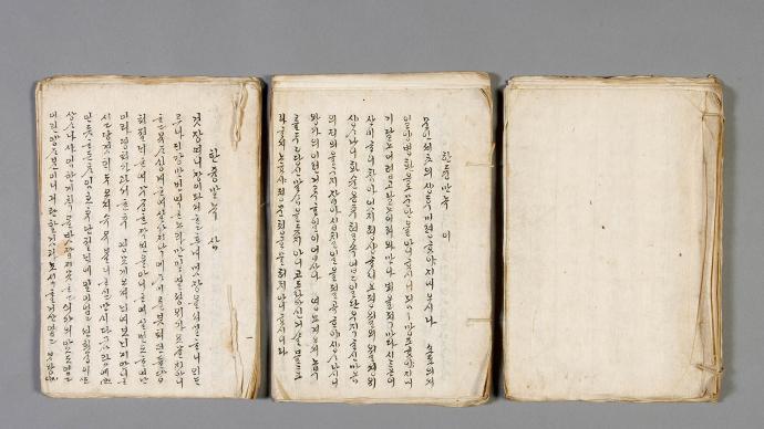 李孟衡评《海东五百年》|李氏朝鲜与韩国式的儒教化