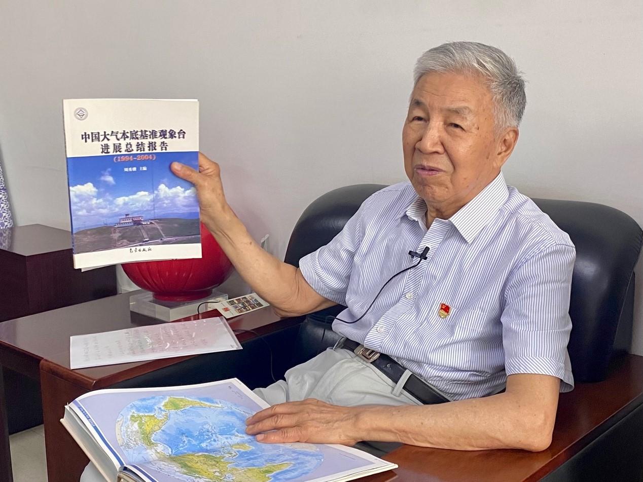 2021年6月23日,中国科学院院士周秀骥在接受澎湃新闻采访。