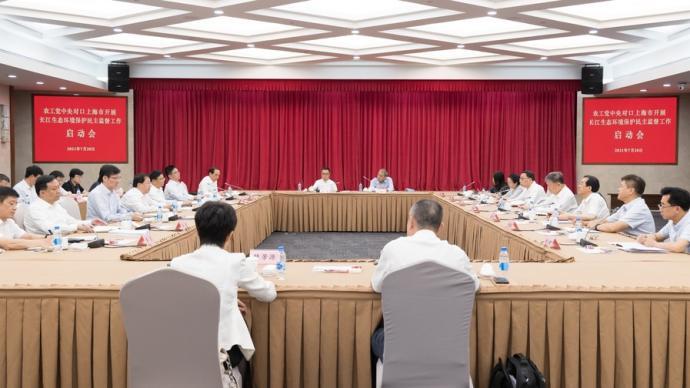 全国人大常委会副委员长陈竺率调研组来沪,将开展这项民主监督
