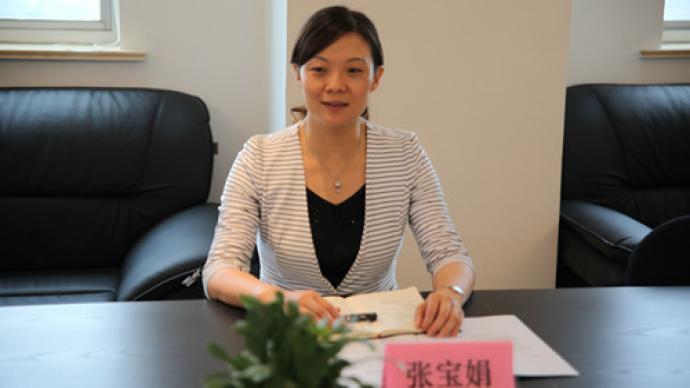 张宝娟任扬州市委书记