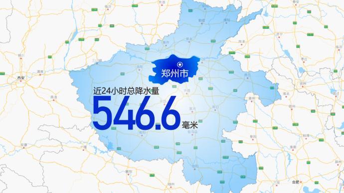 动画告诉你河南暴雨究竟有多大?