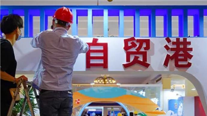 申论|上海自贸区(港)制度创新再出发的路径选择