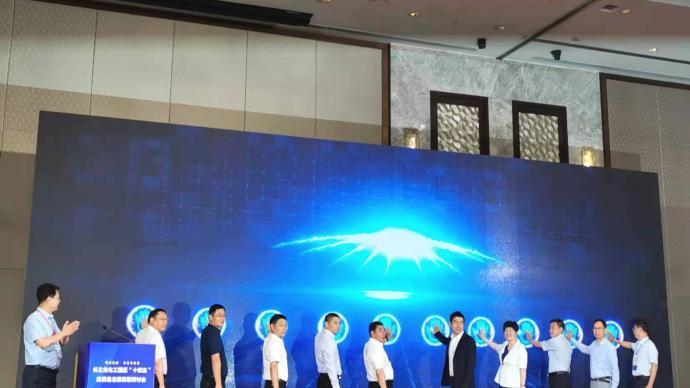 长三角化工园区高质量发展倡议:全国率先产业链协同发展