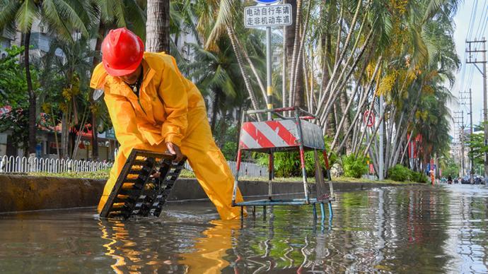 有则改之:城市排水系统的困局与重构