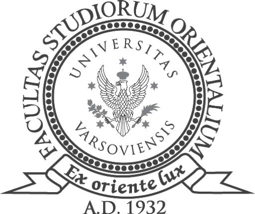 """华沙大学东方学院的院徽,下方的拉丁文Ex oriente lux意为""""光从东方来"""""""
