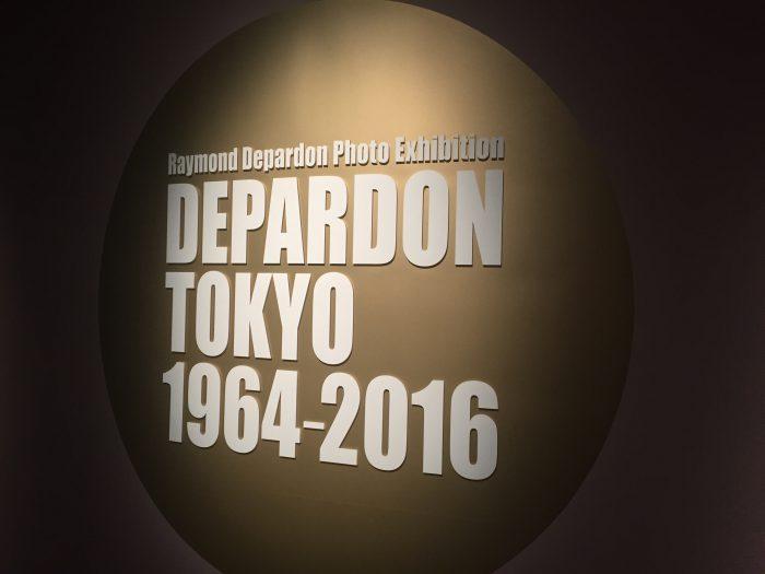 """DEPARDON/TOKYO 1964-2016""摄影展现场 ©️ Girlsartalk"