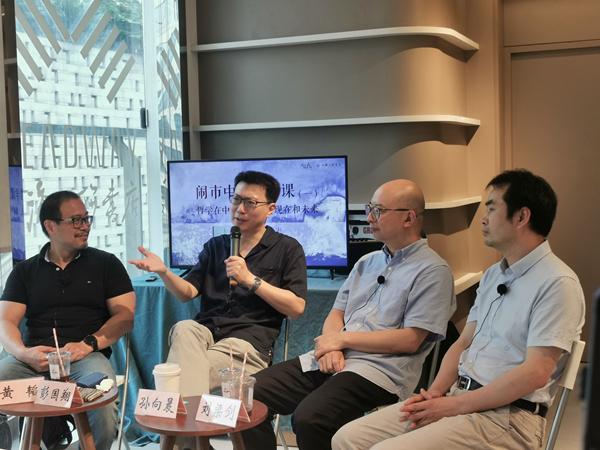 讲座现场,四位嘉宾共谈中国哲学