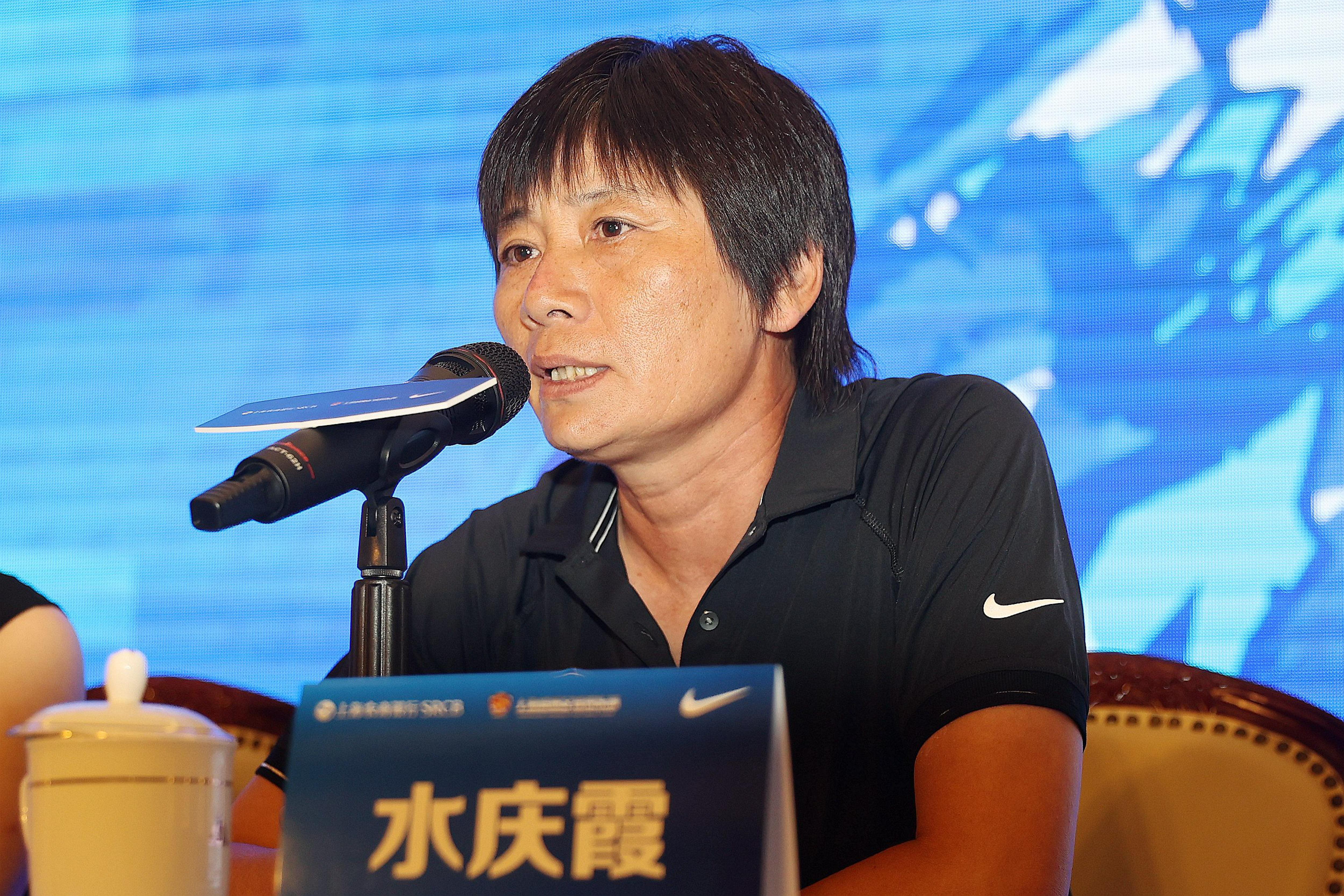 上海女足主帅水庆霞。