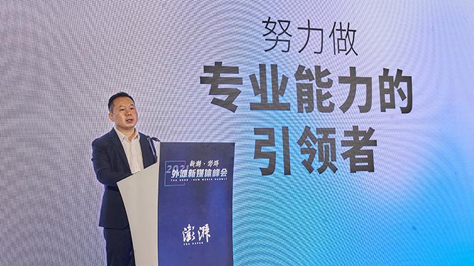 澎湃新闻总裁、总编辑刘永钢。