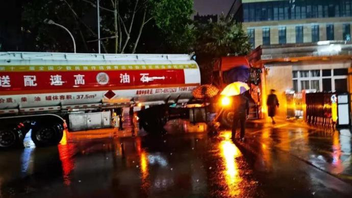 中国石化、国家电网分别向河南捐赠五千万元,全力抢险保供