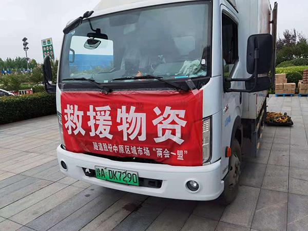 7月21日,救援物资抵达郑州。 本文图均为?上海隧道股份 供图
