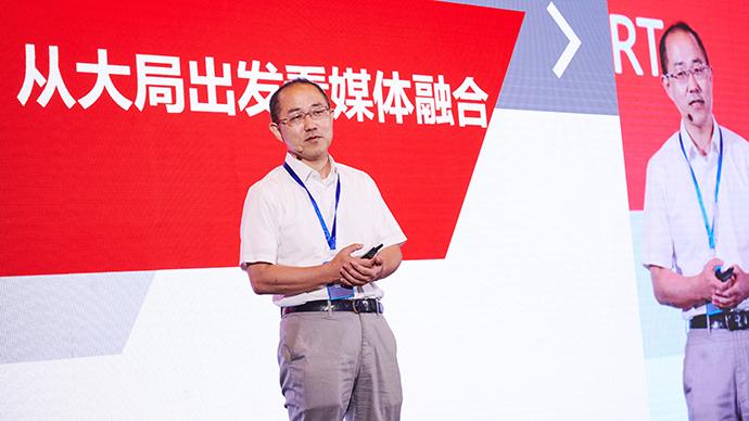 中国传媒大学新媒体研究院院长、中宣部融媒体专家组委员赵子忠。澎湃新闻 图