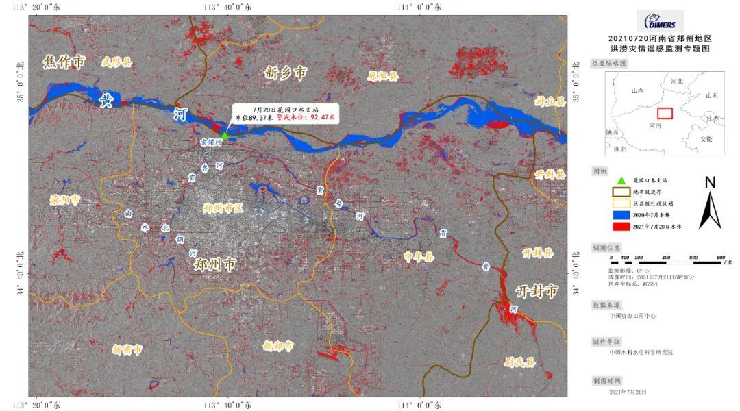 图2? 河南郑州及周边地区洪涝灾情遥感监测专题图