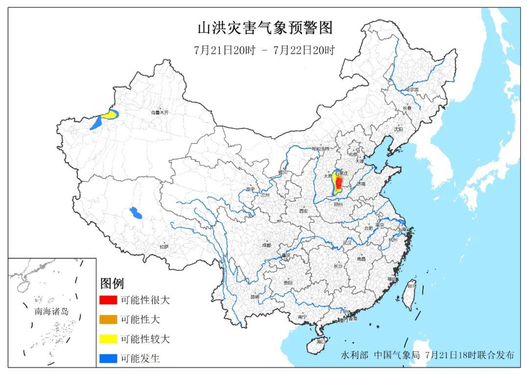 图8 2021年7月21日20时~22日20时山洪灾害气象预警