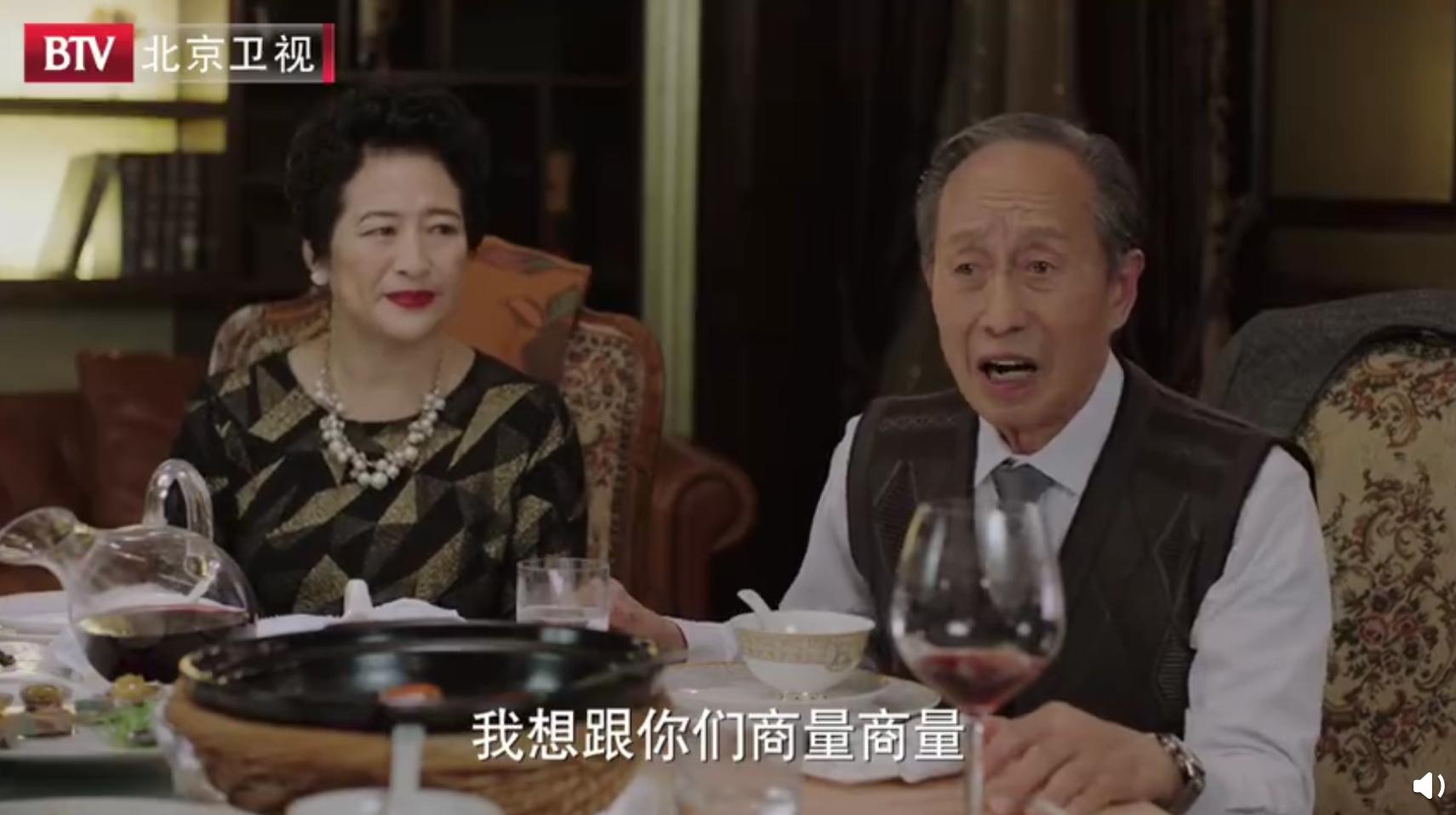 《我的前半生》截图,许娣扮演薛甄珠、徐才根扮演崔宝剑