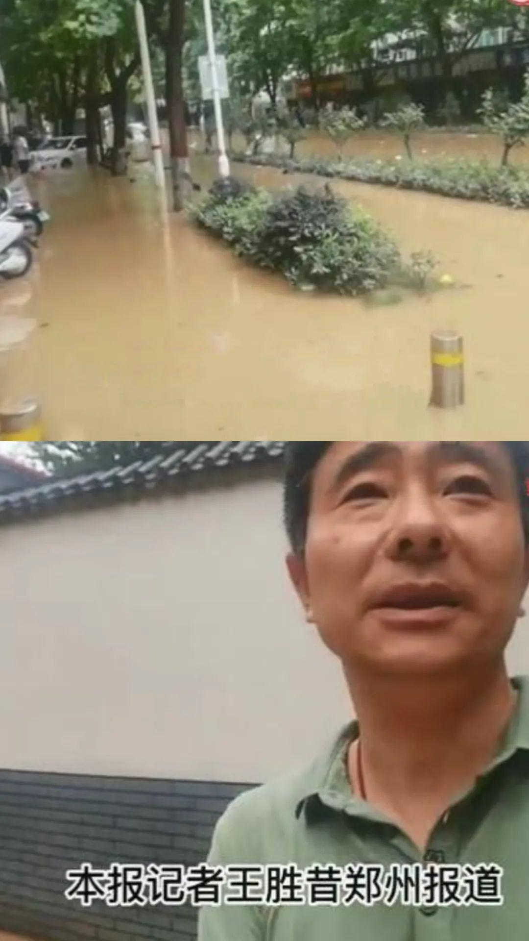 7月21日,光明日报社全媒体记者王胜昔在郑州市金水区街头采访。