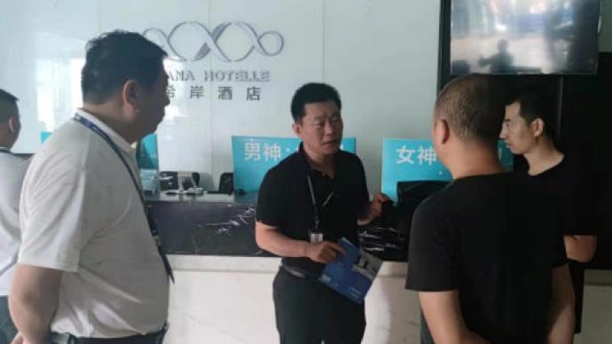 郑州希岸酒店暴雨后涨价被罚50万