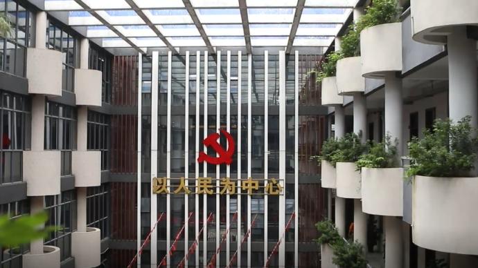 """投入福彩公益金2.89亿!东莞打造153个""""一站式""""社区服务中心"""