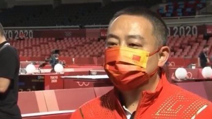 视频|刘国梁:国乒目标是五项争金牌,签位抽到谁都一样