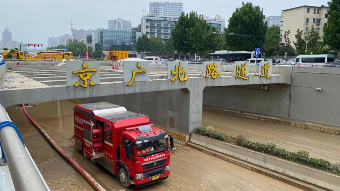 口述|鄭州初二學生:我的同學消失在京廣隧道