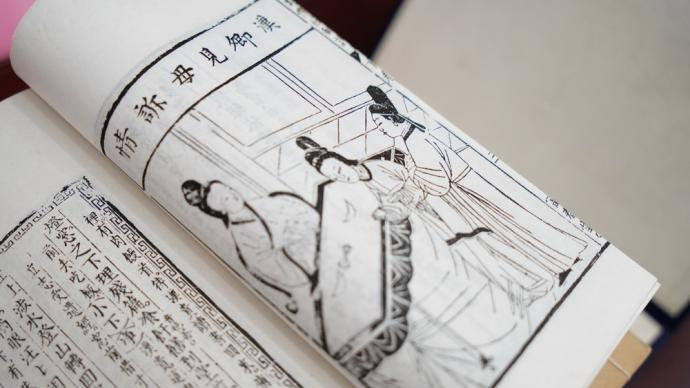 《古本戏曲丛刊》十集完璧:郑振铎等几代学人的集腋成裘