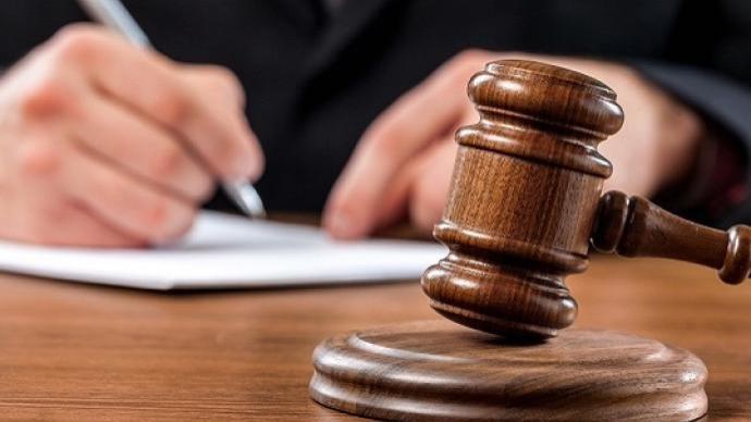 证监会通报首批适用新《证券法》 违法违规案件