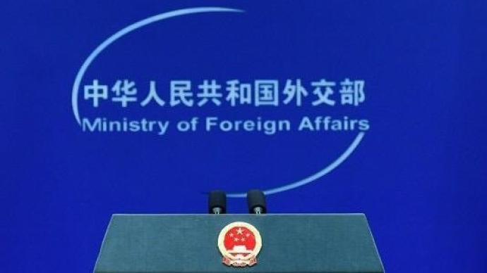 外交部:中方决定对7个美方人员和实体实施制裁