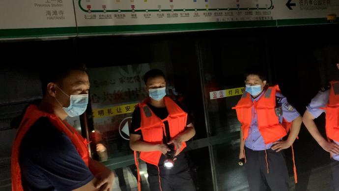 失联者家属渴望从速重启搜救,郑州地铁:抽完水后进一步救援