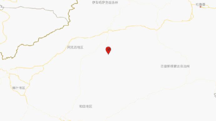 新疆阿克苏地区沙雅县发生4.2级地震,震源深度25千米