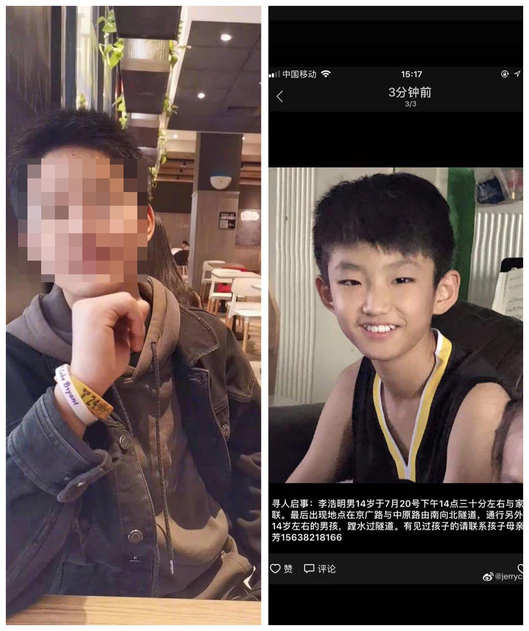 许玉昆(左)、李浩鸣(右)。