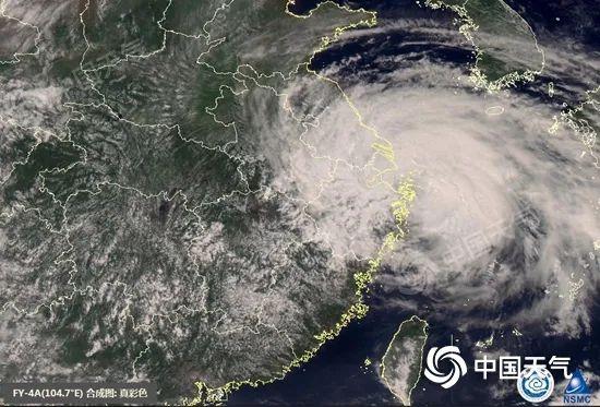 """台风""""烟花"""" 国家卫星气象中心 图"""